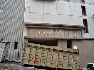 A loading dock on a side street in San Francisco