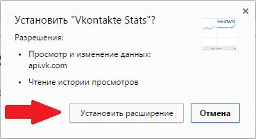 Vkontakte%2Bstats.png