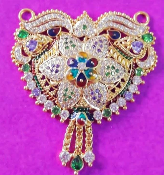 Latest Design Mangalsutra Jewelry Fdbnj
