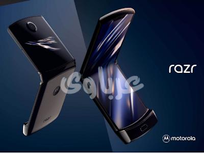 من جديد سامسونج وموتورولا يصدران هواتف قابلة للطى