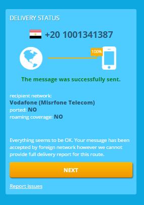 اتصال وأرسل رسائل sms مجانآ مع هذا الموقع و بدون تسجيل