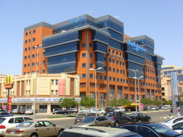وظائف شركة بوبا العربية للتأمين التعاوني السعودية 1442