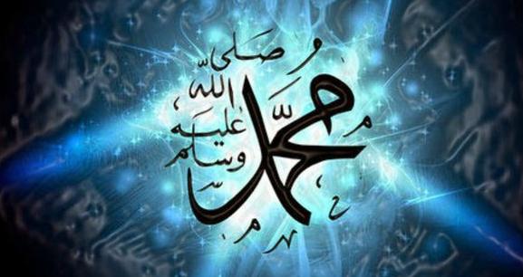Peringati Maulid Nabi Muhammad dengan 10 Ucapan Selamat