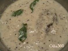 Dahi Ambula Khata Recipe