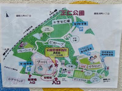 王仁公園全体MAP