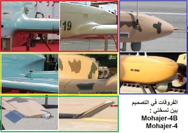 الطائرة بلا طيار الايرانية الدرون UAV  Iranian Drones   مهاجر-4 / Mohajer-4  Sadiq
