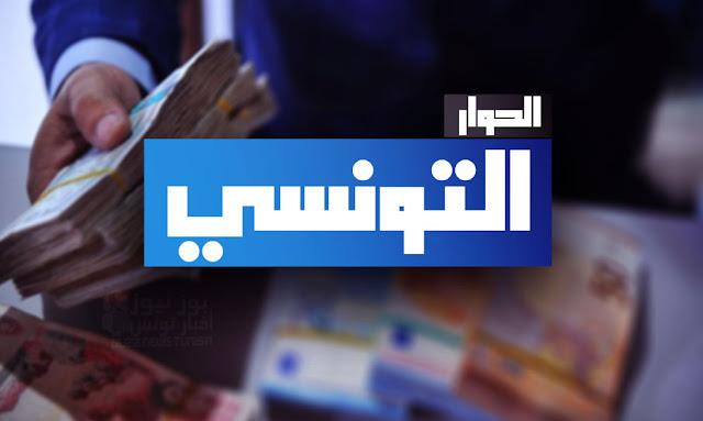 نحو التفريط في قناة الحوار التونسي