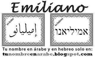 Emiliano en hebreo y arabe para tatuajes