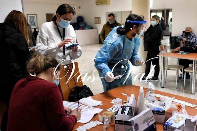 Τρομακτική αύξηση των κρουσμάτων κορωνοϊού στο Κιάτο – 11 θετικά κρούσματα Covid σε 286 rapid tests