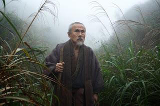 silence yoshi oida