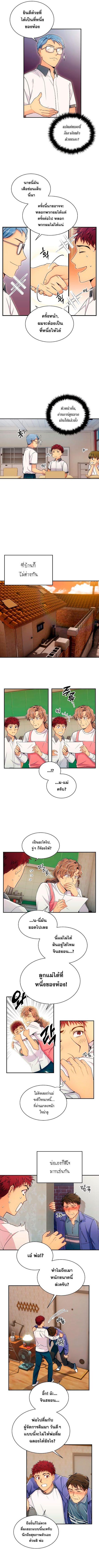 Medical Return - หน้า 2