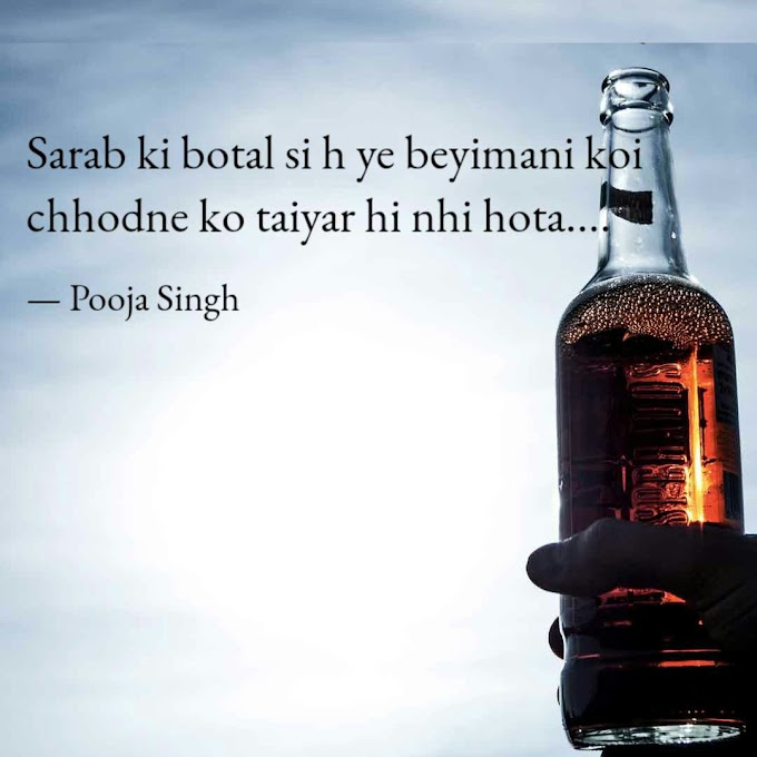 Top 5 Awesome Hindi Quotes