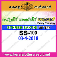 kerala lottery 03/04/2018, kerala lottery result 03.04.2018, kerala lottery results 3-04-2018, sthree sakthi lottery SS 100 results 03-04-2018,   sthree sakthi lottery SS 100, live sthree sakthi lottery SS-100, sthree sakthi lottery, kerala lottery today result sthree sakthi, sthree sakthi lottery   (SS-100) 03/04/2018, SS 100, SS 100, sthree sakthi lottery SS100, sthree sakthi lottery 03.4.2018, kerala lottery 03.4.2018, kerala lottery result   03-4-2018, kerala lottery result 27-3-2018, kerala lottery result sthree sakthi, sthree sakthi lottery result today, sthree sakthi lottery SS 99,   www.keralalotteryresult.net/2018/04/3 SS-100-live-sthree sakthi-lottery-result-today-kerala-lottery-results, keralagovernment, result, gov.in,   picture, image, images, pics, pictures kerala lottery, kl result, yesterday lottery results, lotteries results, keralalotteries, kerala lottery,   keralalotteryresult, kerala lottery result, kerala lottery result live, kerala lottery today, kerala lottery result today, kerala lottery results today,   today kerala lottery result, sthree sakthi lottery results, kerala lottery result today sthree sakthi, sthree sakthi lottery result, kerala lottery result   sthree sakthi today, kerala lottery sthree sakthi today result, sthree sakthi kerala lottery result, today sthree sakthi lottery result, sthree sakthi   lottery today result, sthree sakthi lottery results today, today kerala lottery result sthree sakthi, kerala lottery results today sthree sakthi, sthree   sakthi lottery today, today lottery result sthree sakthi, sthree sakthi lottery result today, kerala lottery result live, kerala lottery bumper result,   kerala lottery result yesterday, kerala lottery result today, kerala online lottery results, kerala lottery draw, kerala lottery results, kerala state   lottery today, kerala lottare, kerala lottery result, lottery today, kerala lottery today draw result, kerala lottery online purchase, kerala lottery   online buy, buy kerala lottery online