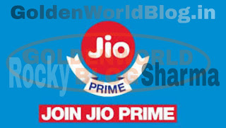 Complete information about Reliance Jio Prime Membership in English