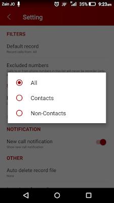 تحميل تطبيق Automatic Call Recorder Pro نسخة كاملة ، مسجل المكالمات الشهير لهواتف الاندرويد, تطبيق تسجيل المكالمات Automatic Call Recorder