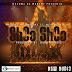 Download Mkubwa na wanawe ft Mfalme ninja - Shoo shoo