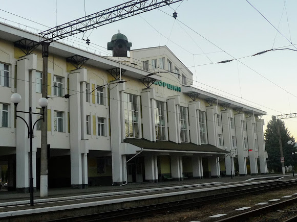 Моршин. Львовская область. Железнодорожный вокзал