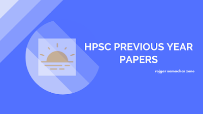 hpsc previous year question papers