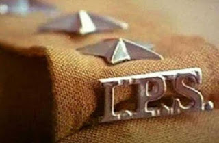 How to become an IPS officer?