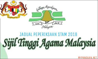 Jadual Waktu Peperiksaan STAM 2018 Sijil Tinggi Agama Malaysia