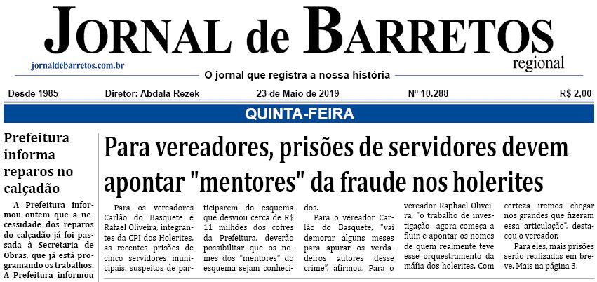 """Para vereadores, prisões de servidores devem apontar """"mentores"""" da fraude nos holerites (Jornal de Barretos Regional)"""