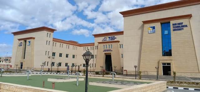 جامعة بني سويف التكنولوجية تستعد لإجراء اختبارات القدرات لطلاب شهادة الثانوية العامة 2020.
