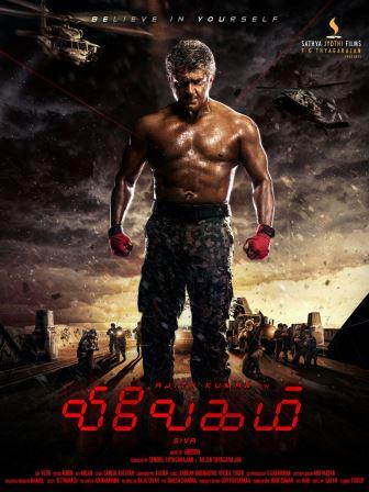 Ajith Kumar next upcoming tamil movie Vivegam first look, Poster of Ajith Kumar, Kajal Aggarwal download first look Poster, release date