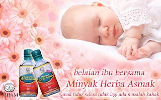 penawar asma pada bayi