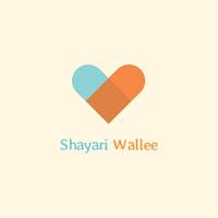 shayariwallee