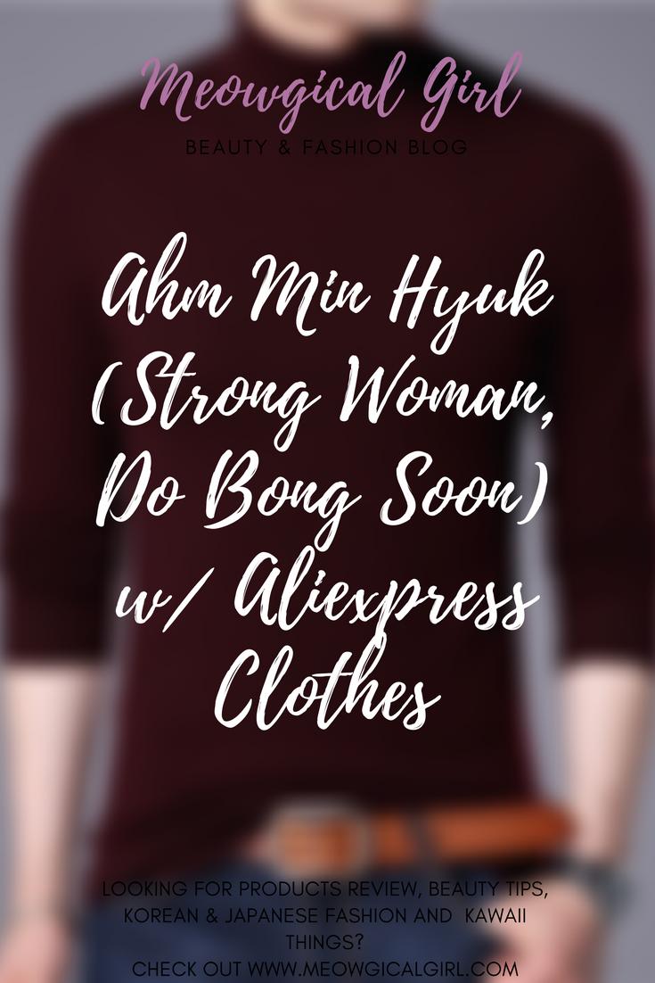 Anh Min Hyuk's Style