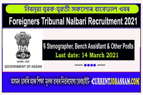 Foreigners Tribunal Nalbari Recruitment 2021