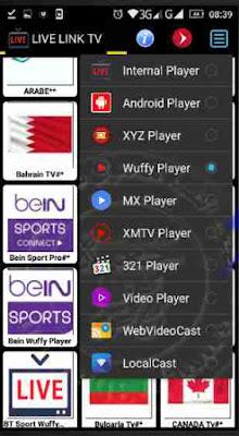 تحميل تطبيق مشاهدة المباريات مباشر, تطبيق Live Link TV, تحميل افضل تطبيق لمشاهدة المباريات, افضل تطبيق لمشاهدة المباريات للاندرويد 2020, تطبيق لمشاهدة المباريات 2020, افضل تطبيق لمشاهدة المباريات 2020, افضل تطبيق لمشاهدة المباريات للاندرويد 2020, أفضل تطبيق لمشاهدة المباريات مباشرة bein sports, برنامج لمشاهدة المباريات على النت بدون تقطيع