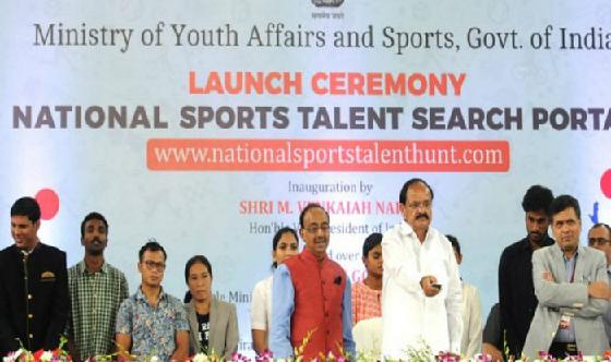 sports-talent-search-portal-to-spot-best-talent-paramnews