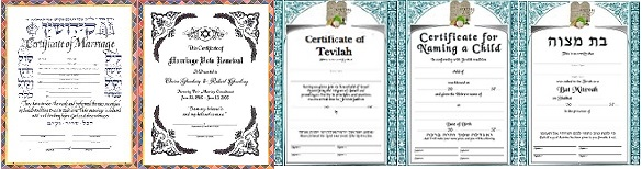 messianic certificates, messianic jewish certificates