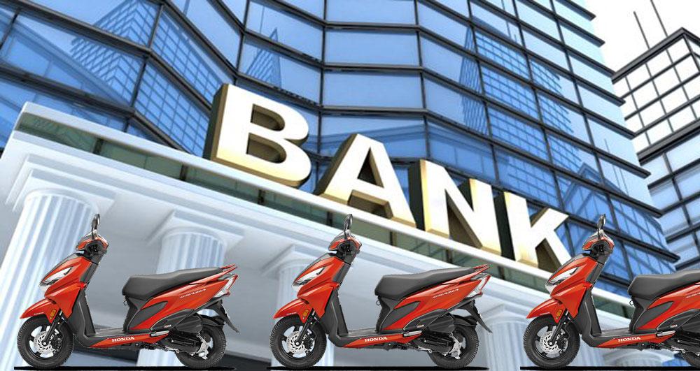 BANK SCHEME