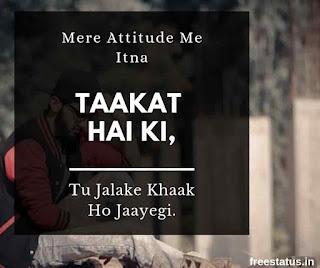 Mere-Attitude-Me Itna-Taakat-Hai-Ki - Attitude-Shayari