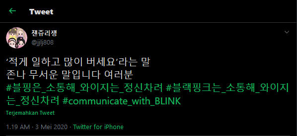BLACKPINK Lacks Interaction and Fanservice, BLINK in Korea Protests