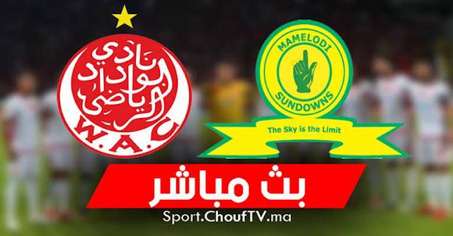 موعد مباراة ماميلودي سونداونز والوداد الرياضي بث مباشر بتاريخ 01-02-2020 دوري أبطال أفريقيا