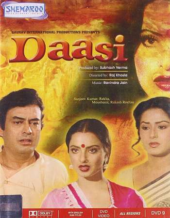 Daasi 1981 Hindi 700MB DVDRip ESubs Watch Online Free Download downloadhub.in