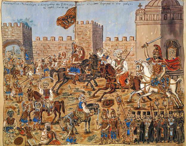 Η άλωση της Κωνσταντινούπολης, 29 Μαΐου 1453