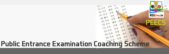 Public Entrance Examination Coaching Scheme (PEECS) for XII