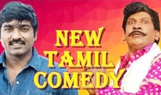 Tamil Comedy 2017 | Tamil Nonstop Full Comedy