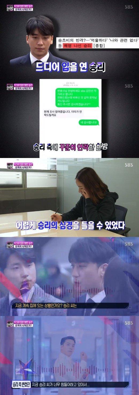 Jung Jun Young ve Seungri neler yapıyor?