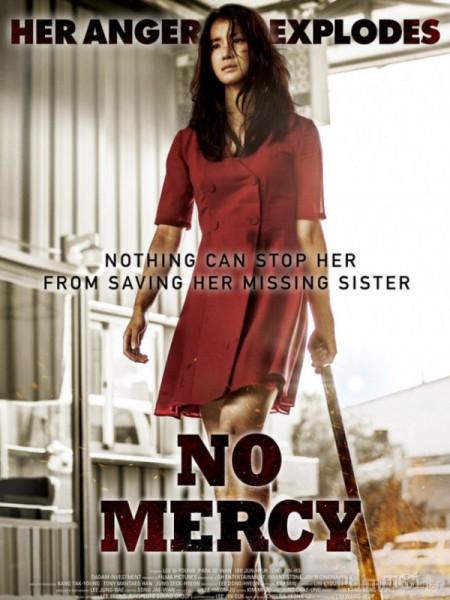 Báo Thù - No Mercy