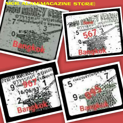 Thai Lotto Sure Win Formula and Trick Facebook Timeline 01 July 2020