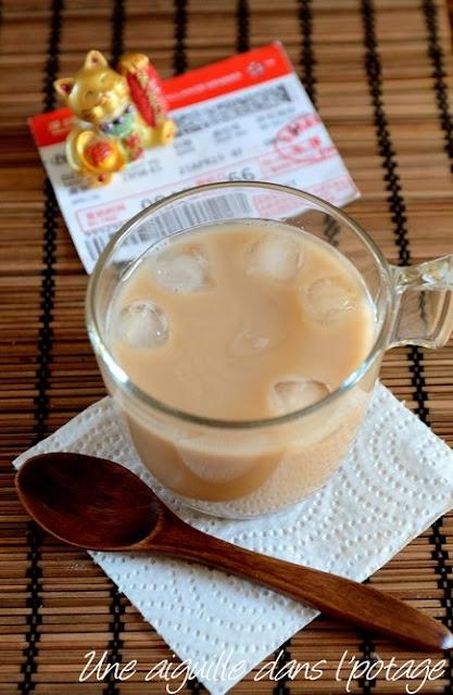 Hong-Kong milk tea (lai cha)