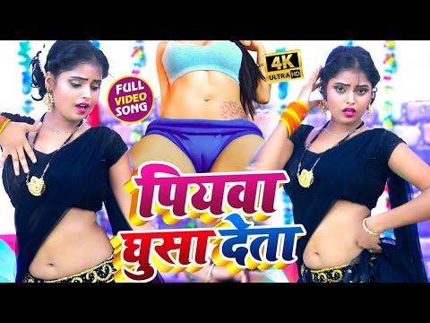 Bol Ki Ret Chhau Tora - Radhika Rana Lyrics