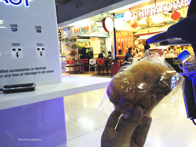 foodcourt & charger suvarnabhumi international airport bangkok