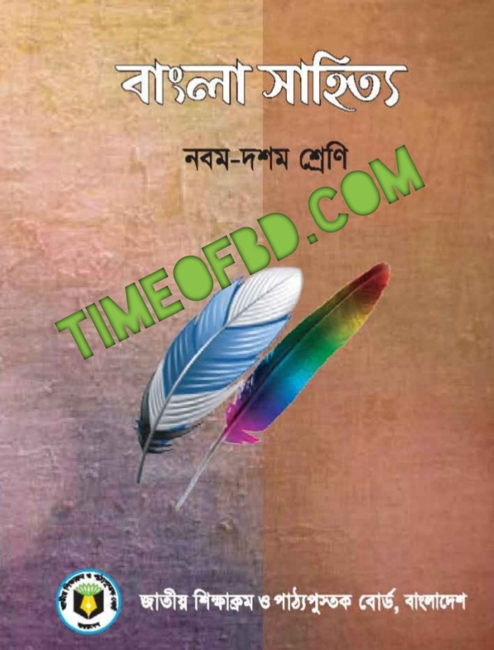 Class 9 bangla book 2021, class 9 bangla book pdf, class 9 bangla question, class 9 bangla boi, class saven bangla book 2021, class 9 bangla book pdf, class 9 bangla book nctb, class 9 bangla guide 2021, class 9 bangla guide pdf, class 9 bangla note book 2021, class 9 bangla book pdf in Bengali, nctb book of class 9, class 9 bangla book solution, class 9 guide book pdf, class 9 guide book pdf 2021, বাংলা বই class 9, বাংলা বই pdf, বাংলা বই নবম শ্রেণির, নবম শ্রেণীর বাংলা বই ডাউনলোড, বাংলা বই নবম শ্রেণি, নবম শ্রেণির বাংলা বই ২০২১, নবম শ্রেণীর বাংলা বই পিডিএফ, নবম শ্রেণির বাংলা বই pdf 2021, নবম শ্রেণীর বাংলা গাইড, নবম শ্রেণীর বাংলা গাইড পিডিএফ, নবম শ্রেণীর বাংলা গাইড pdf 2021, নবম শ্রেণীর বাংলা বই গাইড, নবম শ্রেণীর বাংলা গাইড ডাউনলোড, আমার বাংলা বই নবম শ্রেণি,