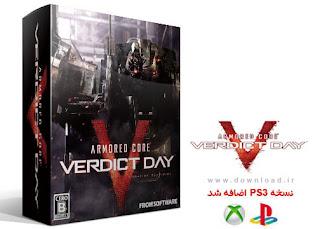 Armored Core Verdict Day Xbox360 PS3 free download full version